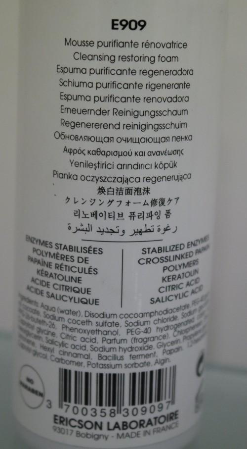 SOFT ENZYM MOUSS - E909